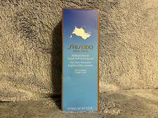 Shiseido Brilliant Bronze Quick Self Tanning Gel 5.2oz