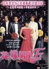 Hana Yori Dango Final the Movie - with English Subtitle