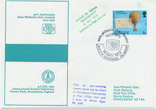 2467 1973 Jersey 3 P FDC used on Balloon Flight JERSEY – MANCHESTER DOUBLE USED!