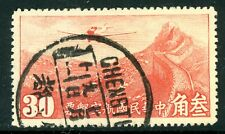 China 1930 Hong Kong Airmail 30¢ Watermark Very Fine Used Contemporary Date P256
