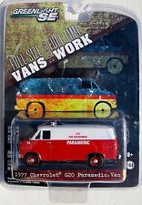 GREENLIGHT 1977 CHEVY G20 PARAMEDIC VAN FIRE DEPT. HOBBY EXCLUSIVE VANS & WORK