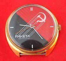 RAKETA MEGA RARE GOLD PLATED Russian Soviet men's mechanical vintage wirst watch