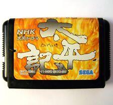 NHK Taiga Drama Taiheiki (JAP) jeu Megadrive / game for Sega Mega Drive
