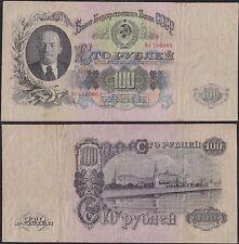 Russland - Russia - 100 Rubel Banknote 1947 Pick 231 - VF  (13203