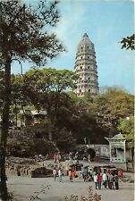 B54453 Soochow Leaning Pagoda on Tiger Hill  china
