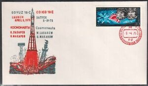 Russia 1975 Space Cover Soyuz-18-1 Launch
