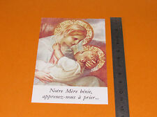 CHROMO 1985 CATHOLICISME IMAGES PIEUSES HOLY CARD NEUVAINE IMMACULEE CONCEPTION