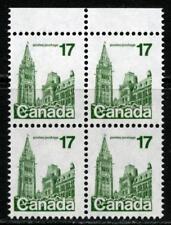 Canada 1979 17 C Blocco di 4 rami del Parlamento. mal riposta una barra di errore etichetta Gomma integra, non linguellato
