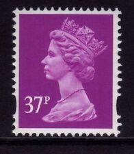 GB 1996 Machin Definitive 37p bright mauve SG y1779 (2B) MNH