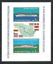 Bulgarie 1988 navigation sur le danube Yvert bloc n° 156 neuf ** 1er choix