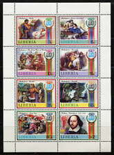 LIBERIA 1987 SHAKESPEARE STAMPS -  MINT COMPLETE SET!!!