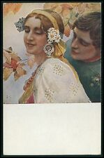art Solomko man smiling woman with big earrings daisy original 1910s postcard