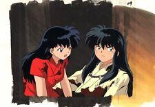 Anime Cel Inuyasha #98