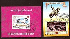 107T5 YEMEN 2 Blocs  oblitérés,  Les chevaux