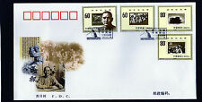 Prc 1999 Reviewing of 20th Century in China. Sc#2992-99(8). a Set. 2 of Fdcs. Vf