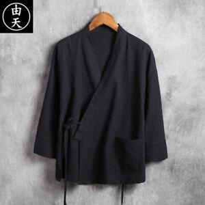 Han Dynasty shaolin kung fu Martial Wu Shu Tai chi Monk Taoist T-Shirt Vtg Sa &