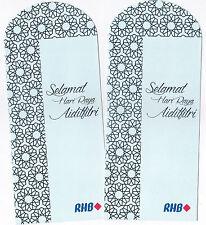 [SS] SDR097 RHB Bank Sampul Duit Raya 2pcs