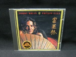 Tommy Bolin - Private Eyes - Near Mint - New Case!!!!!