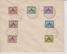 1939 CITTA DEL VATICANO-lettera MIF, mer 73-79 - Besuch vacante per 3 settimane!!!