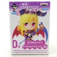 *C0121 Banpresto Chibi Kyun Chara Japan Anime Figure Puzzle & Dragons Lilith