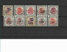 HONDURAS 1955 OFFICIAL STAMPS OVPT. 50 ANNIV. OF ROTARY INT. SET SC C231/40 MH