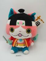 "Yokai Watch B0801 Momonyan Bandai Kuttari Plush 6"" Toy Doll Japan Momotaronyan"