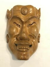 Vintage Asian Man Male Face Mask Art Sculpture Carved Wood Wooden Bali Carving