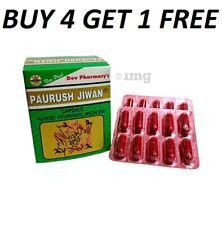 Paurush Jiwan /Jeevan / Porush Jivan Herbal for Appetite & Weight Gain