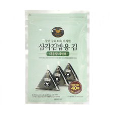 Refill 40ea for Korean Samgak Kimbap Making Kit, Onigiri Nori Laver Seaweed
