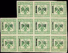 Scott # Unauthorized - 1921 - 5Q Green OVPT - Un-cut sheet of 11