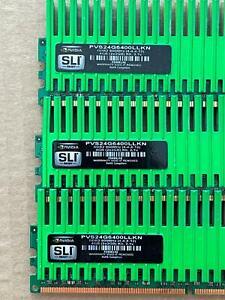 6GB PATRIOT PV524G6400LLKN (3X2GB) DDR2 GAMING DESKTOP RAM MEMORY / A4-12%