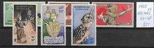 Laos @ 1955  Good MNH Set Air Mail - Nice Priced @ La.71