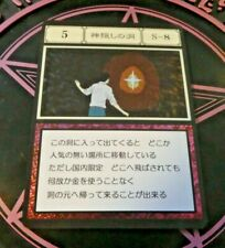 HUNTER X HUNTER GREED ISLAND CARDDASS LIMITED CARD PRISM CARTE 5 S-8 JAPAN MINT