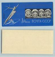 Russia USSR 1962 SC 2631a MNH imperf . rta7121