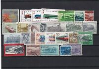 train stamps ref 16471