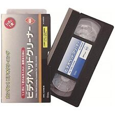 Ohm Japan VHS Video Kopf Reinigung Kassette AV-M6026