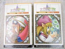 MARL KINGDOM Puppet Princess w/Poster Complete Novel Set 1 & 2 Book *