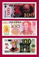 ULTRARARE LOT OF THREE  HELL HEAVEN CHINA NOTES 100 Francs, 100 Yuan, & 100 EURO