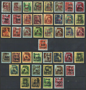Hungary 1945. Assistant stamps COMPLETE collection, 43 differents Mi.: 778-820