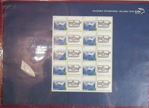 Stamps Greece.Filotelic union of Dodecanise FULLSHEET,DRAW COMPETITION OF CHILDR