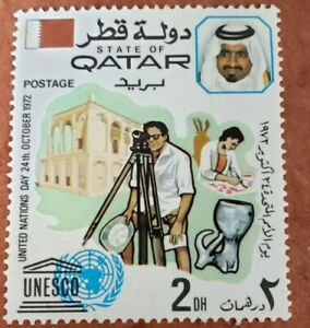 GM103 QATAR 2DH 1972 UNITED NATIONS DAY - UNESCO MNH STAMP