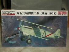 "Fine Molds 1/48 Ki-10-II Type 95 ""Perry"" ""Flying Over Xian, China 1938"" - Sealed"