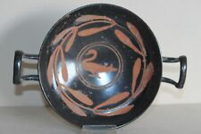 Ancient Greek Pottery 'Swan' Kylix 4th Century Bc