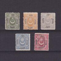TURKEY 1867, Sc# 14-18, CV $95, NG/MH/Used