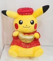 "Rare Pikachu Pokemon Chinese New Year Limited Thailand Large 21"" Plush Doll"