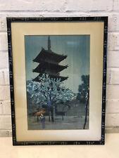 Vtg Antique Shiro Kasamatsu Woodblock Print Pagoda Evening Rain at Dusk Yanaka