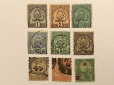old stamps TUNISIA   x 9