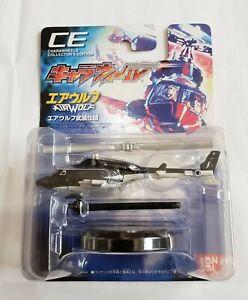 Rare Bandai Hot Whells Charawheels Airwolf Collectors Edition