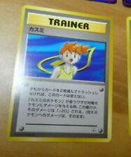 POKEMON JAPANESE RARE CARD GAME OLD BLACK GAME CARTE Trainer OCG JAPAN NM #067