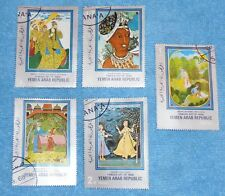 Yemen (Republic) ~ Superb Set of 5 large-sized  Stamps ~ Indian  Art  - 1968.